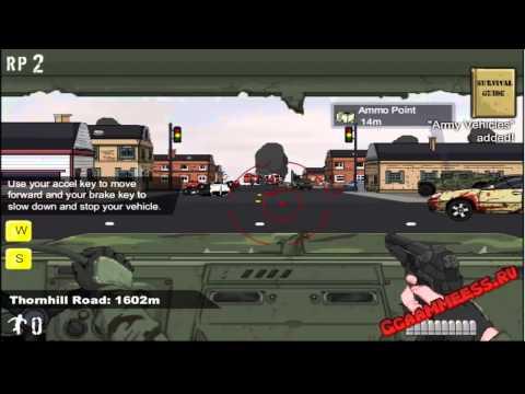 Онлайн игры Гонки, Зомби бесплатно