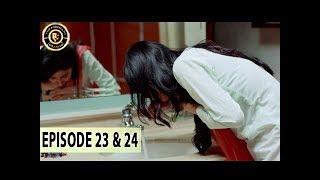 Faisla Double Episode 23 & 24  - 21st Nov  2017 - Top Pakistani Drama