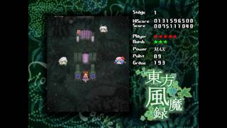 The Story of Eastern Wind - Perfect Yukkuri Stage