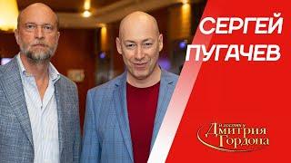 Близкий друг Путина миллиардер Пугачев. Вся правда о Путине его семье и деньгах. В гостях у Гордона