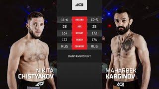 ACA 124: Никита Чистяков vs. Махарбек Каргинов | Nikita Chistyakov vs. Maharbek Karginov