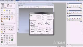 ARTCAM для готовить файл из 3д сканер.(когда через 3д сканер изготовили файл на модель (.stl) потом через программы ARTCAM изготовит тот файл .потом..., 2013-05-03T08:52:47.000Z)
