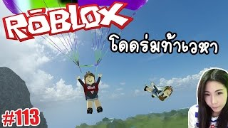 fresh Roblox #113 parachute sky challenge to conquer a brave defeat the fear (DevilMeiji)