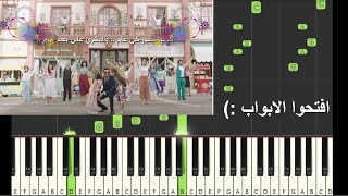اعلان زين العيد 2020 افتحوا الأبواب | عزف بيانو | محمد رمضان