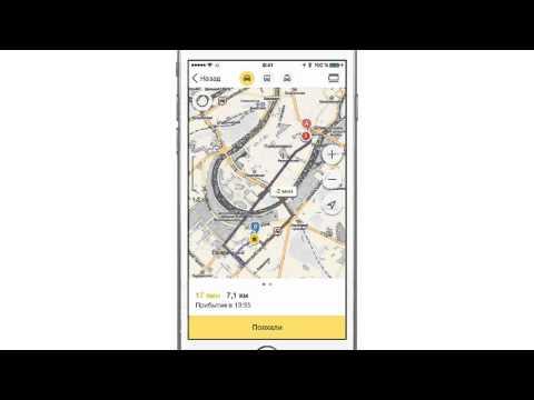 Автомобильные маршруты в Яндекс.Картах