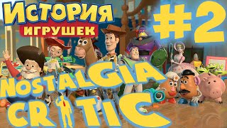 Disneycember: Toy Story 2 (rus vo G-NighT) / Nostalgia Critic: История игрушек 2