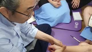 손목즉효 수기법  신원범교수 현장강의