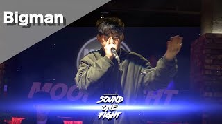 Bigman | Sound One Fight 2019 | Judge Showcase