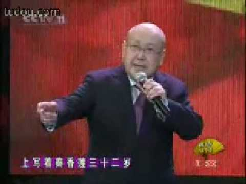 京劇尚長榮《鍘美案》 - YouTube