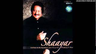 Ghazab Kiya - Pankaj Udhas (Full Song HQ - With Lyrics)