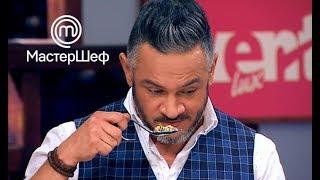 МастерШеф 8 сезон. Выпуск 19 от 30.10.2018