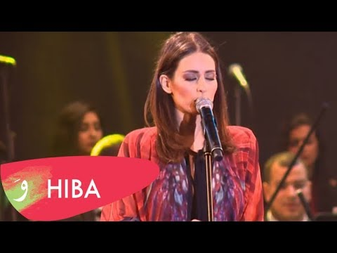 Hiba Tawaji - La Bidayi Wala Nihayi [Live In Cairo 2018] / هبة طوجي - لا بدايه ولا نهاية