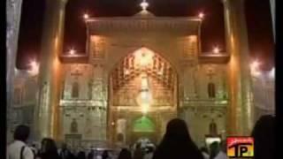 Ya Ali Madad by Abida Parveen