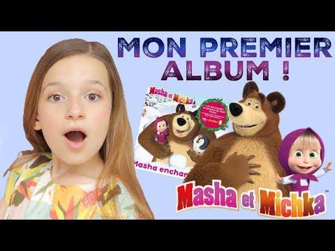 J'enregistre mon PREMIER ALBUM CD ! 🎤Je suis la voix de Masha / Masha and the bear 🐻 Masha et Michka