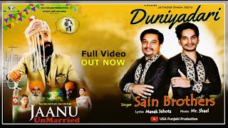 Duniya Dari Sain Brothers Free MP3 Song Download 320 Kbps