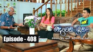 Deweni Inima | Episode 408 29th August 2018