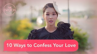 10 ways to confess your love: Expectation vs Reality [ENG SUB]