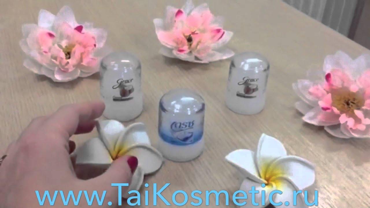 натуральный дезодорант алунит ISOOQI с алиэкспресс 2015 - YouTube