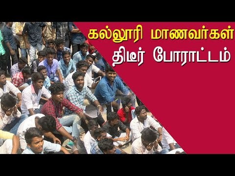 chennai presidency college protest for cauvery tamil news live, tamil live news,  tamil news redpix   The students of presidency college in chennai raised slogans against central government for not forming cbm.   Students protested against central government for not obeying the supreme court direction. The tamil nadu government should have given enough pressure on central government, a student said.  Only if cauvery management board (cbm) is formed food will be available for all. Farming is the livelihood  of farmers. Corporate companies have destroyed tamil nadu, a student said.        Last year Jallikattu was the only major issue that required attention in tamil nadu therefore students were able to give their full support and made it a big success.   This time around there are many issues that needs attention, so many people are split on giving attention. But still, cbm must formed for the betterment of farmers and tamil nadu.               The students of presidency college in chennai raised slogans against central government for not forming cbm.   Students protested against central government for not obeying the supreme court direction. The tamil nadu government should have given enough pressure on central government, a student said.  Only if cauvery management board (cbm) is formed food will be available for all. Farming is the livelihood  of farmers. Corporate companies have destroyed tamil nadu, a student said.        Last year Jallikattu was the only major issue that required attention in tamil nadu therefore students were able to give their full support and made it a big success.   This time around there are many issues that needs attention, so many people are split on giving attention. But still, cbm must formed for the betterment of farmers and tamil nadu.   More tamil news, tamil news today, latest tamil news, kollywood news, kollywood tamil news Please Subscribe to red pix 24x7 https://goo.gl/bzRyDm  #tamilnewslive sun tv news sun news sun news live   r
