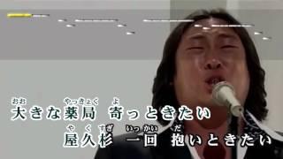 https://www.youtube.com/watch?v=mCPJ3EfdalIより、 秋山の「願い」を...