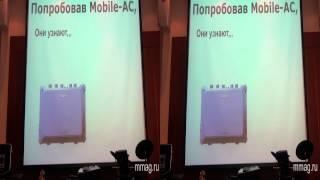 mmag.ru: Roland Mobile-AC 3D video presentation