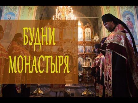 Музей фресок Дионисия - Ферапонтов монастырь