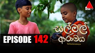සල් මල් ආරාමය | Sal Mal Aramaya | Episode 142 | Sirasa TV Thumbnail