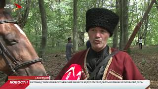 В Северной Осетии снимают фильм по поэме Георгия Малиева «Темур-Алсак»