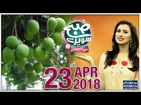 Subah Saverey Samaa Kay Saath | SAMAA TV | Madiha | 23 April 2018
