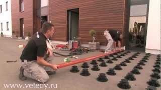 видео Террасная доска из ДПК купить в Москве