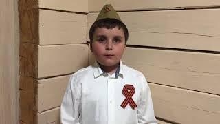 Несовместимы дети и война