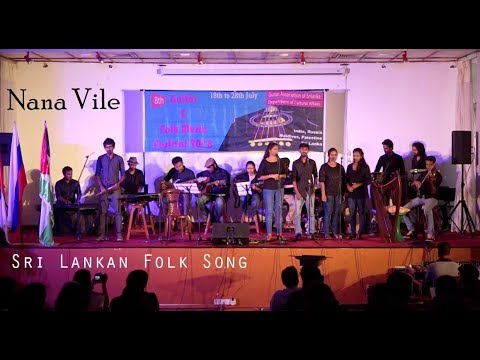 Nana Vile - Sri Lankan Folk Song (cover) | Guitar Fest 2018