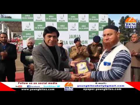 Jamia Zia Ul Uloom Group of Institutions organize sports week in Poonch