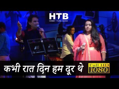 Kabhi Raat Din Hum Door The    Mayur Soni   Aamne Saamne   Rafi Lata Mangeshkar   Kalyanji Anandji