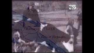 видео Город-герой Киев. Оборона Киева в 1941 году. Медаль «За оборону Киева»