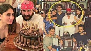 Saif Ali Khan Birthday Celebration - Kareena Kapoor Bonding With Sara Ali Khan And Ibrahim Ali Khan