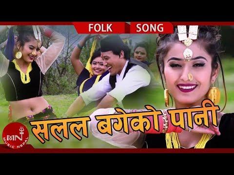 New Lok Dohori 2075/2018 | Salala Bageko Pani - Aarati Khadka & Anup Gurung Ft. Anjali & Asim