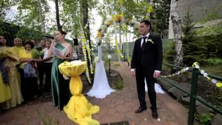 Регистрация свадебная