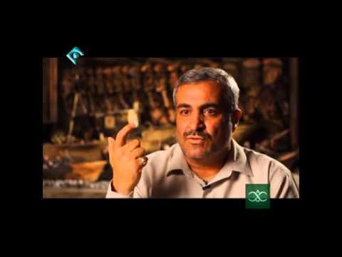 iran military power Documentary part 2-5