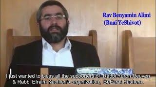 Rav Benyamin Alimi (Bnai YeShivot) PUBLIC SUPPORT רב בנימין אלימי יושב ראש ארגון בני הישיבות