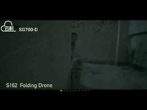 自拍折疊遙控跟隨空拍機 SG900 升級版 新 SG700-D 4K 圖傳 雙鏡頭 光流定位 定高無人機 四軸飛行器