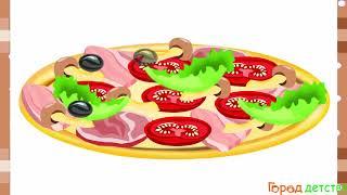 бумажная пицца. Рецепт с шаблоном для аппликации