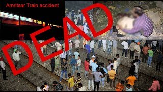 अमृतसर train हादसा । Amritsar train accident video  Dussehra Amritsar Accident 150 dead