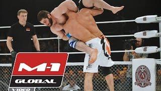 Геворг Чарчян vs. Абукар Яндиев | M-1 Challenge 56, полный бой