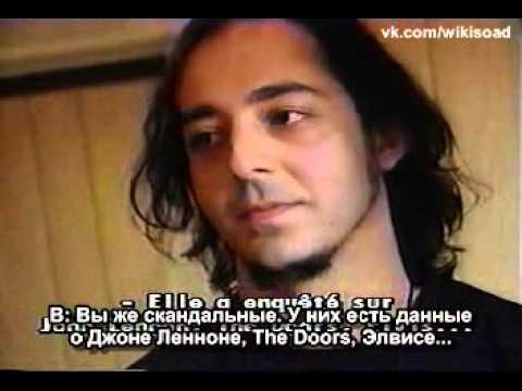 (Русские субтитры) System of a Down Interview | 2002