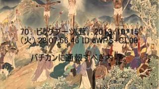 韓国「イエス・キリストは韓国人だった」 世界に真実を伝えるため、イエスの生涯展を開催