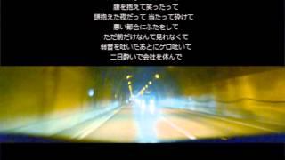 最底辺でも最短距離 / 狐火 Track by 観音クリエイション thumbnail