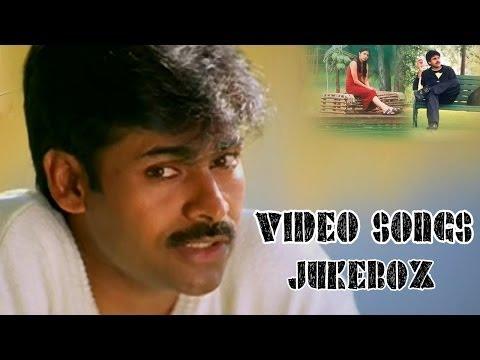 Kushi Telugu Movie Video Songs Jukebox || Pawan Kalyan, Bhumika Chawla