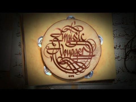 Season 4 - Music Voyager Intro