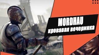Mordhau   18+   подборка кровавых, веселых и эпичных моментов